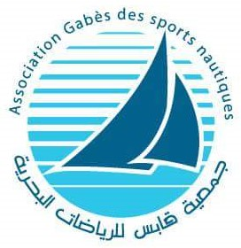 Association Gabes des Sports Nautiques