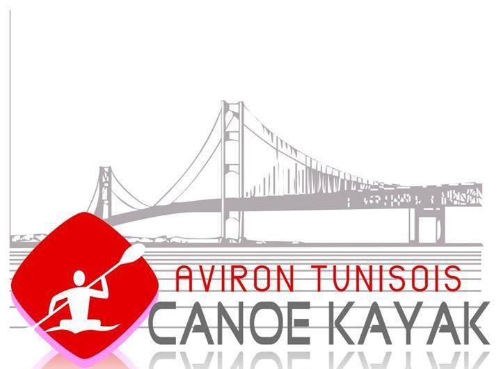 Aviron Tunisois