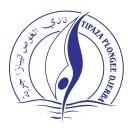 Club Tipaza des Activités Subaquatiques Ajim Djerba
