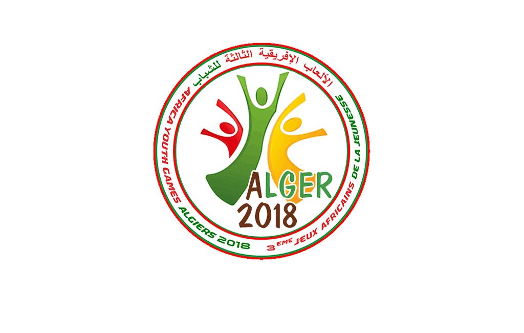 Jeux africains de la jeunesse 2018