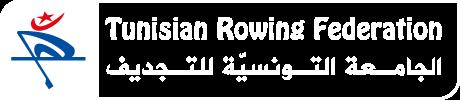 Tunisian Rowing Federation Logo