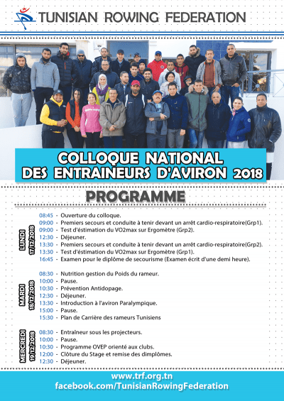 Colloque National des Entraîneurs d'Aviron 2