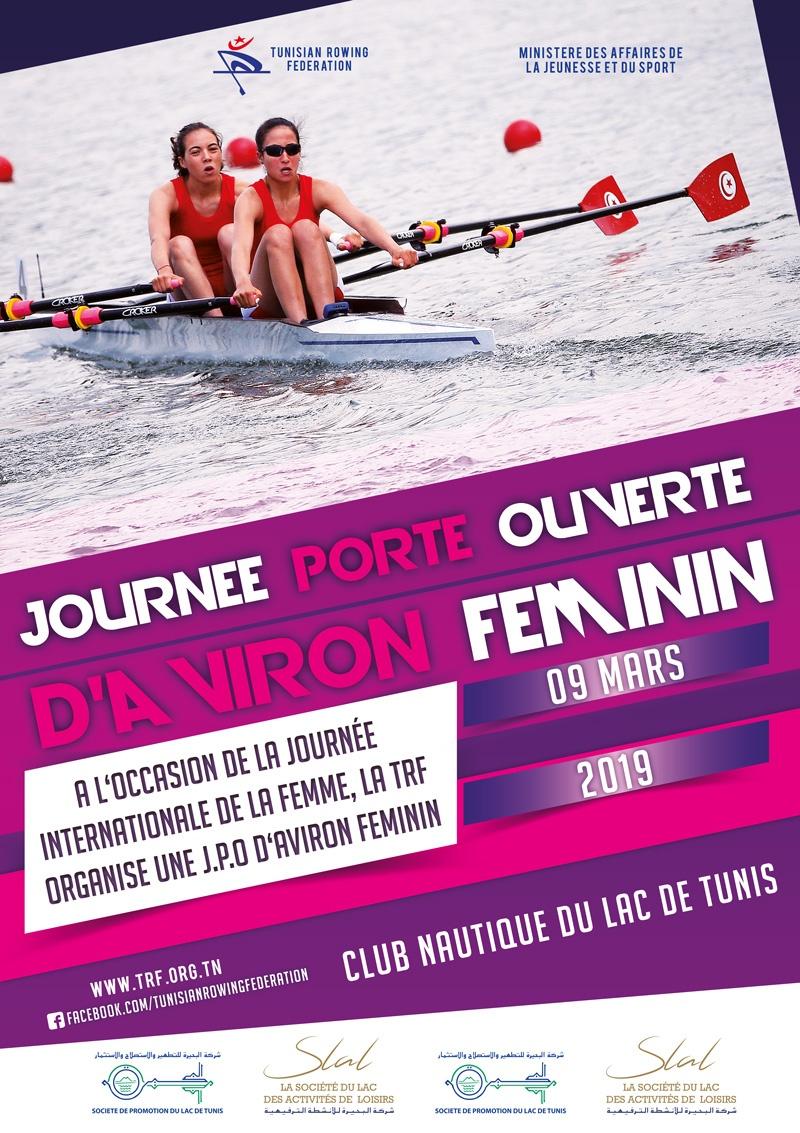Journée Porte Ouverte d'Aviron Féminin 2019